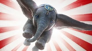 Arcade Fire ~ Baby Mine (From Dumbo Soundtrack)