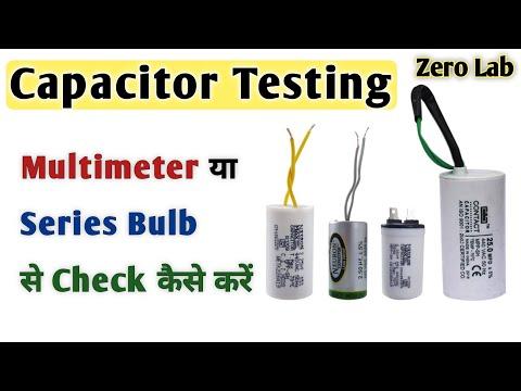 capacitor-testing-का-सही-तरीका-जरूर-देखें-ये-वीडियो