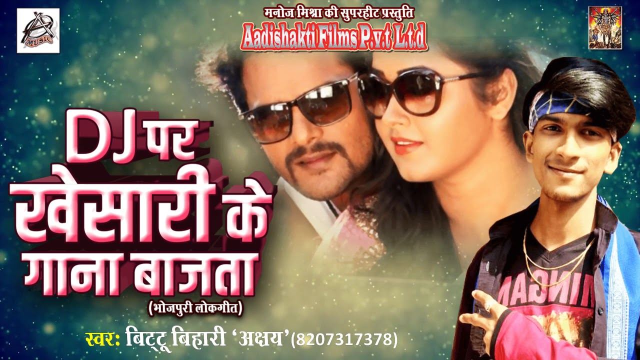 Hindi picture new song 2020 dj video hd ajay devgan movies
