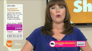Онлайн-трансляция телеканала Shop&Show