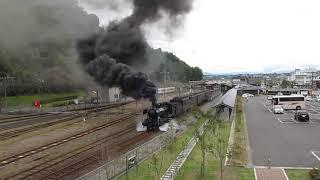 SL人吉 国鉄8620形蒸気機関車 58654号機  発車シーン