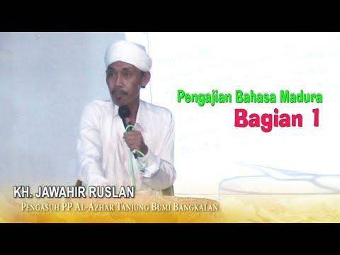 Pengajian Bahasa Madura _ KH. Jawahir Ruslan Pengasuh PP Al-Azhar Bangkalan (Bagian 1)