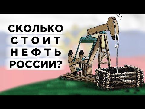 Россия стала богаче, мировая экономика замедляется, акции Microsoft растут / Новости экономики