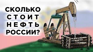 Россия стала богаче мировая экономика замедляется акции Microsoft растут  Новости экономики