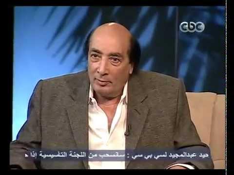 عبد الله مشرف و تقليد الفنانين و مبارك