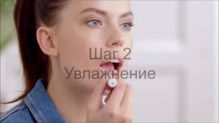 Видео урок по красоте  как наносить жидкую губную помаду