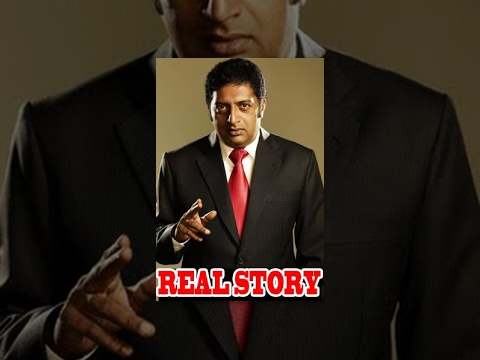 Real Story Telugu Movie