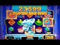 Jackpot Block Party Slot - SUPER BIG WIN - $6 Max Bet Live Play Bonus!