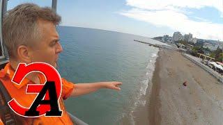 Не приезжайте в Ялту 149 Пустые крымские пляжи В Ялте нет туристов Лето Крым пустой сезон 2020