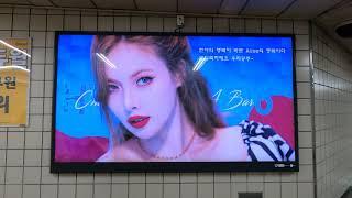 원더걸스, 포미닛 멤버였던 현아 생일 / Wonder Girls, 4minuteHyuna's birthday…