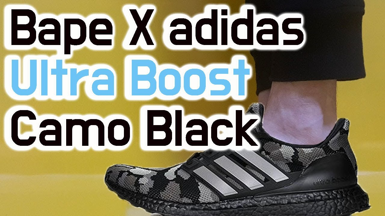 Bape Adidas Ultra Boost camo black unboxing review