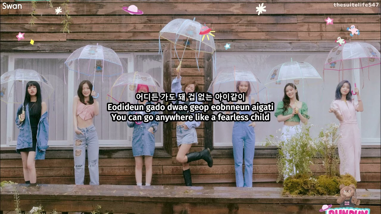 Oh My Girl - Swan (Hangul, Romanization, Eng Sub)
