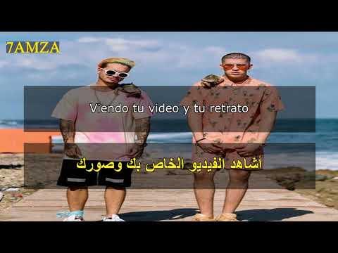 J Balvin X Bad Bunny - Si Tu Novio Te Deja Sola مترجمة عربي