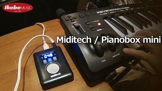 【池部楽器店】ポケットサイズの音源モジュール「Pianobox mini」
