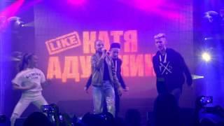 Шоу Кати Адушкиной в Рязани 12 марта 2017