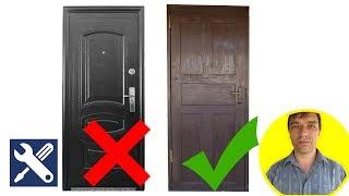 ✅ Установка входной двери - замена КИТАЙСКОЙ ДВЕРИ НА РУССКУЮ / Мелкий ремонт