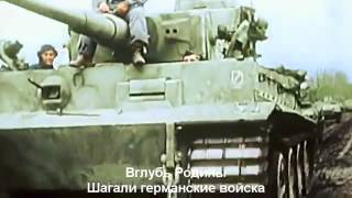 Шведская группа Сабатон поет о героизме русских солдат.