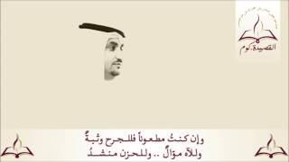القصيدة.كوم   محمد إبراهيم يعقوب - تراتيل العزلة