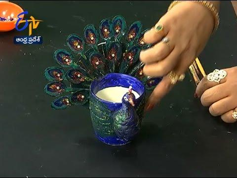 Cup tho pecock | Chudandi Cheyandi | Sakhi | 11th November 2016 | ETV Andhra Pradesh