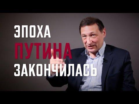 Борис Кагарлицкий: Эпоха