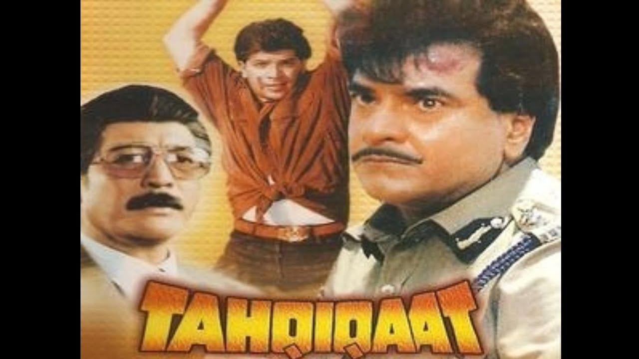 Download Tahqiqaat 1993 full hd movie story explain & all latest movie.......