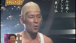 笑い飯哲夫の一休宗純 面白動画.