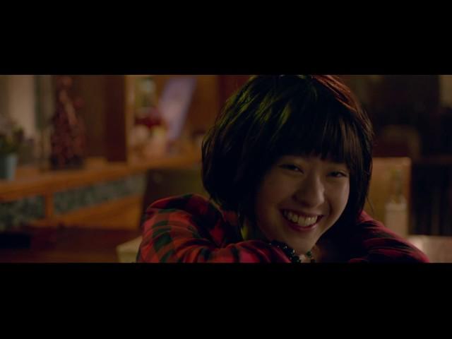 《林北小舞》正式預告 3/10上映