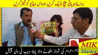 Chahat Papu interview with Host Zia Khan Khattak