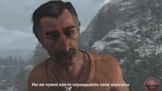 Red Dead Redemption - Лучшие финалы в истории