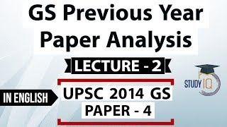 UPSC 2014 Mains GS Paper 4 discussion Part 2 General Studies previous year paper analysis In English