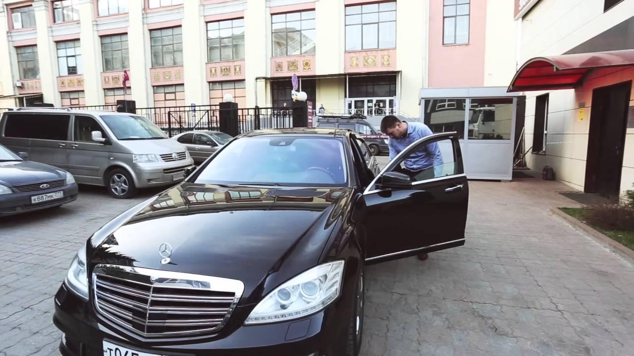 Ломбард машин в москве автосалоны в москве фиат