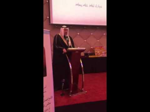 كلمة  الشيخ فيصل الحمود  خلال رعايتة حفل تكريم المتفوقين الذي تنظمة جمعية الرحاب لأبناء أهالي منطقة الرحاب