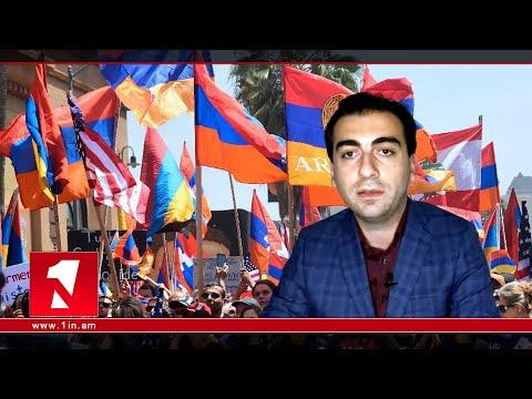 Մեզ թվում էր՝ Հայաստանում համազգային սուգ է, այնինչ Սփյուռքում ավելի լուրջ տրամադրություններ են