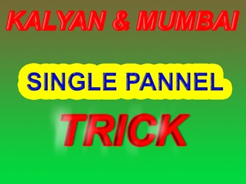SATTA MATKA SINGLE PANNEL TRICK