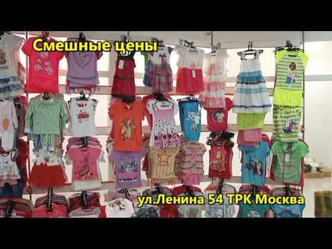 младшей дочерью смешные цены каталог в москве или снимать Пусть