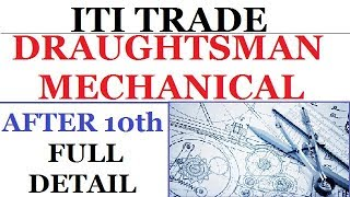 ITI COURSE AFTER 10th - DRAUGHTSMAN MECHANICAL COURSE (FULL DETAIL)