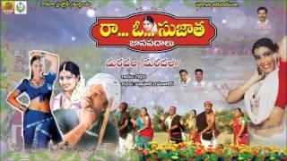 Raye Raye Mardala Dj Song - Dj Songs Telugu Folk Remix - Telangana Dj Songs - Telugu Dj Songs 2015