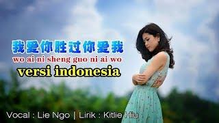 Wo Ai Ni Shen Guo Ni Ai Wo Versi Indonesia Enak Bangat