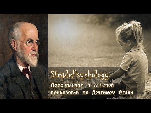 Бихевиоризм - Психологос