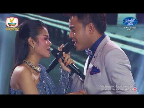 Cambodian Idol Season 3 Live Show Final | Chhorn Sovannareach ft Chem Srey Leak - Kmean Ka Chheu Cha