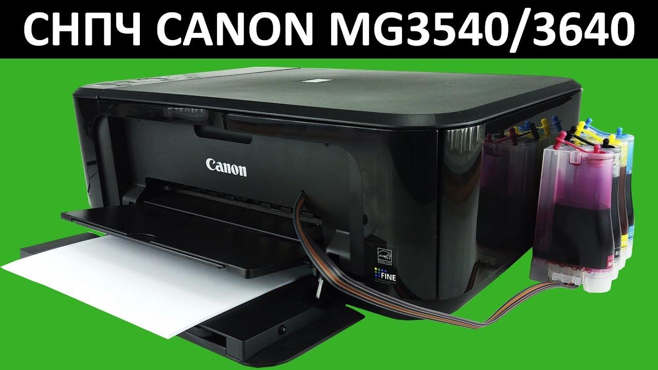 Удобная установка СНПЧ CANON mp280 слева, шлейф через верх - YouTube