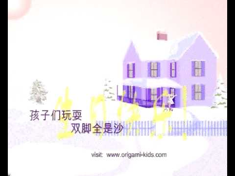 paper airplane chinese song origamikidscom youtube