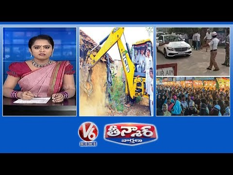 Teenmaar News | Harish Rao On Double Bed Room House | Police Stops KTR Car | Numaish Ladies Day | V6