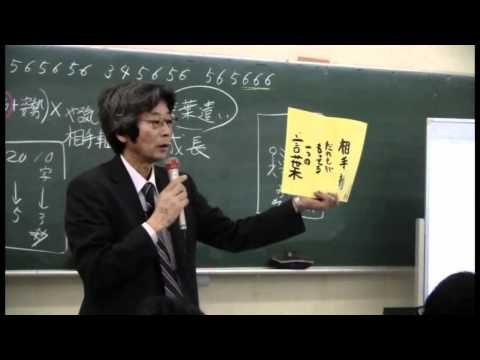 SOYA DVD series3菊池省三 ダイジェスト版