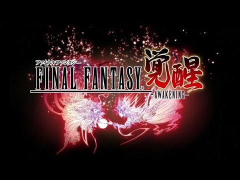 FINAL FANTASY AWAKENING - Android Gameplay En Español - 동영상