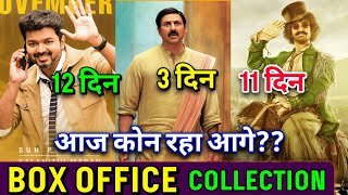 Mohalla Assi Box Office Collection Day 3,  Thugs Of Hindustan, Sarkar, Taxiwaala, Collection