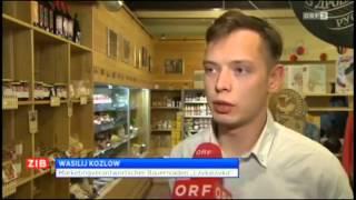 Работа в Польше как зарабатывать от 600 евро