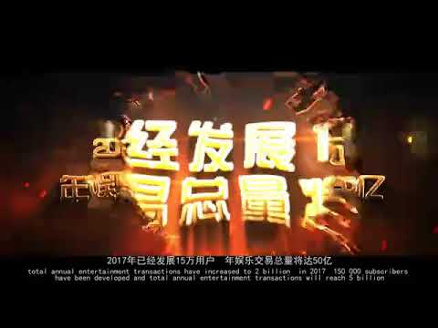 Karzen Assets Management Group Ltd promotes video