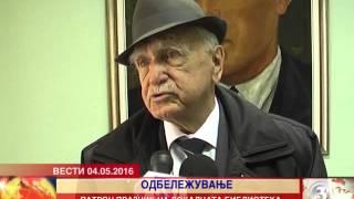 """Локалната библиотека """"Гоце Делчев"""" го одбележува патрониот празник 04.05.2016"""