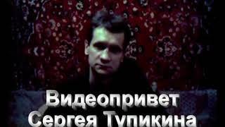 Сегодня ночью скончался бас-гитарист группы «Сектор Газа» Сергей Тупикин